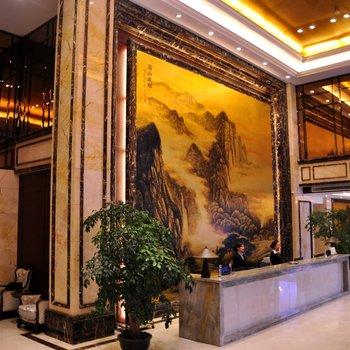 Hua\'nan Hotel--Lobby/ Reception picture