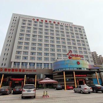珠海君怡国际酒店