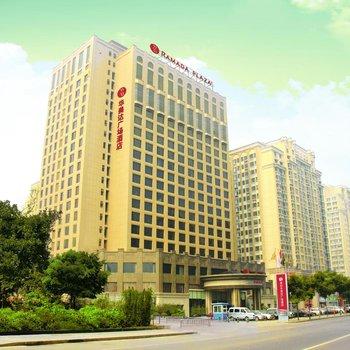 Ramada Plaza Weifang--Exterior picture