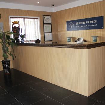 Tianjin Lanting Jiari Hotel--Lobby/ Reception picture