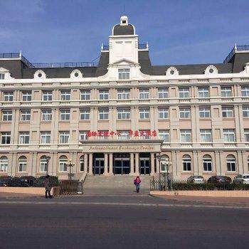 旅顺开发区华盈大酒店国际交流中心
