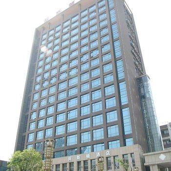 武汉阿斯顿酒店