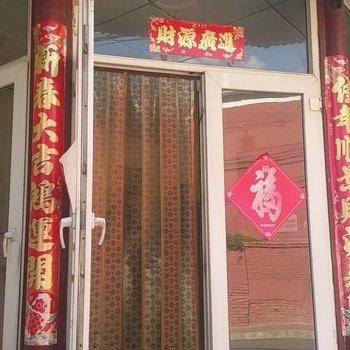 北京东关北里招待所