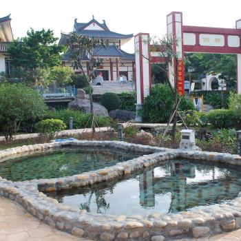 Gudou Hot Spring Rosort - Jiangmen--Recreation Facilities picture