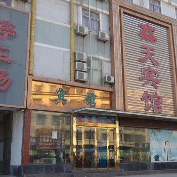 亳州鑫天宾馆