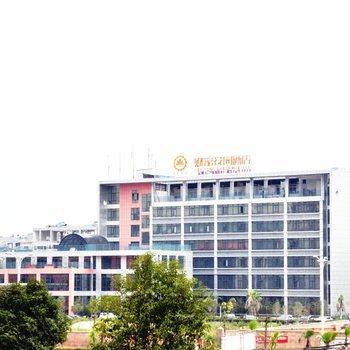 邵武财富花园酒店