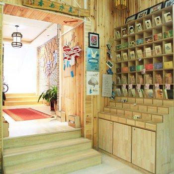 洛阳龙门国际青年旅舍