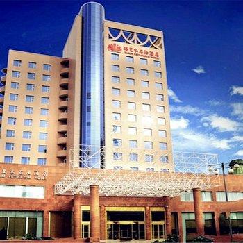 Tarim Hotel - Urumqi--Exterior picture