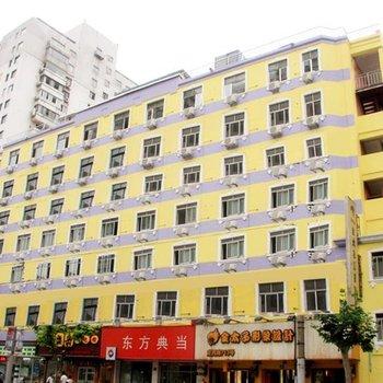 上海SYMRISE CREATIVE CENTER附近酒店