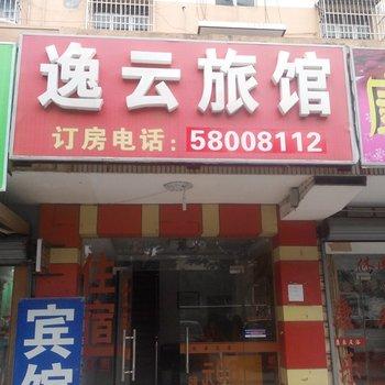 上海逸云客房