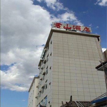大理下关君山酒店-海景院附近的酒店