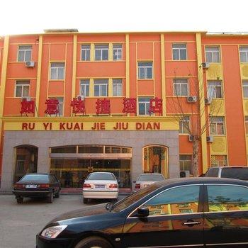 石家庄高建民驴肉火锅附近酒店,石家庄高建民