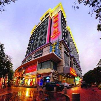 珠海华华策酒店