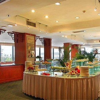 The Farrington Hotel--Restaurant picture