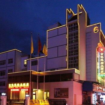 黄山金色延安大酒店(老街店)-率水路附近的酒店