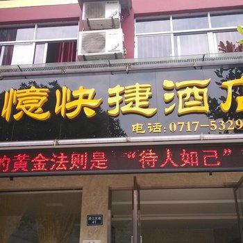 兴化县的经济总量_兴化经济开发区管委会