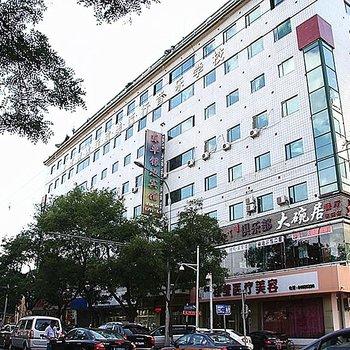 Wangfujing  Yindi Hotel - Beijing--Exterior picture
