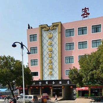 杭州安怡商务酒店