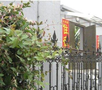 扬州来鹤桥青年旅舍图片19