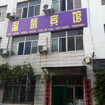 潍坊寒亭区温馨宾馆