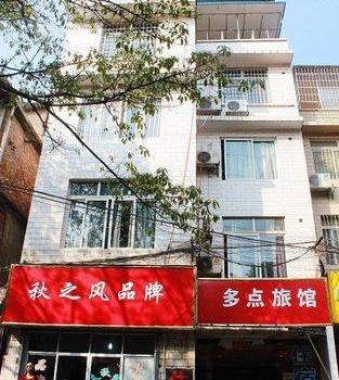 柳州多点旅馆