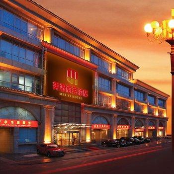 美逸商务酒店(原第六商务俱乐部-万豪国际公馆)