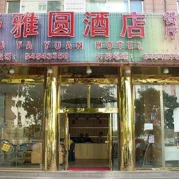 Beijing Shuyayuan Hotel--Exterior picture