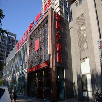 北京满唐红酒店