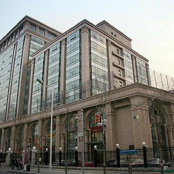 北京法官之家酒店