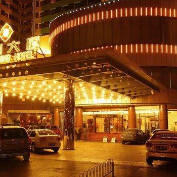 北京京瑞温泉国际酒店(原京瑞大厦)