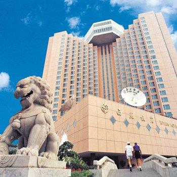 北京西苑饭店