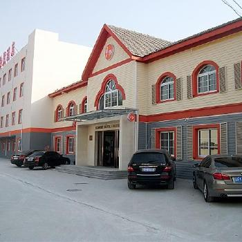 Jiawei Hotel--Exterior picture