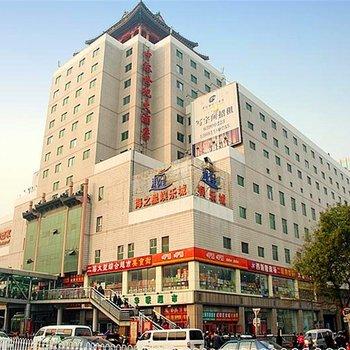 北京中裕世纪大酒店