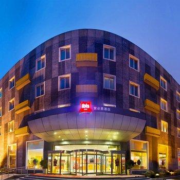 Hotel Ibis Beijing Capital Airport--Exterior picture