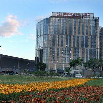 国家会议中心大酒店(北京)