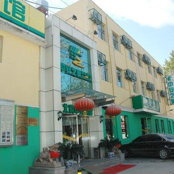 北京中安之家连锁酒店(北京站店)