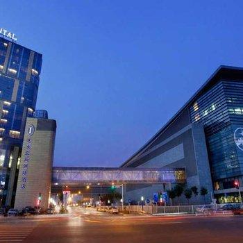 Intercontinental Beijing Beichen--Exterior picture