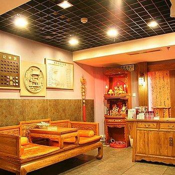 Wangfujing  Yindi Hotel - Beijing--Recreation Facilities picture