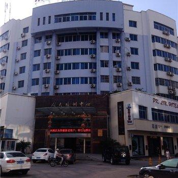 龙岩瑞元商务酒店