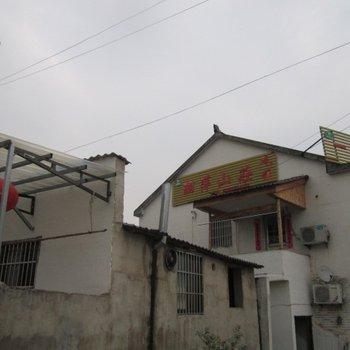 九华山丽萍宾馆