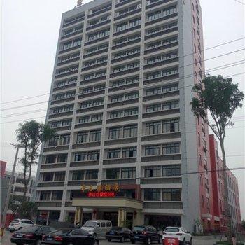 安岳常春藤酒店