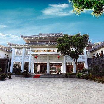珠海畔山海逸度假酒店(原珠海和田度假酒店)