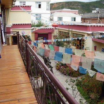 香格里拉国际青年旅舍