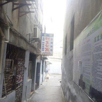 湄潭财生公寓