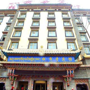 玉树拉布寺宾馆