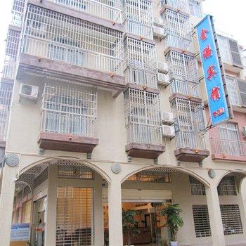 苍梧金璐宾馆(梧州)