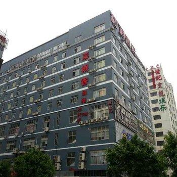 丹东大鹿岛花水木大酒店