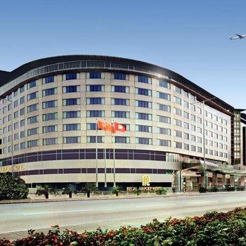 Regal Airport Hotel--Exterior picture