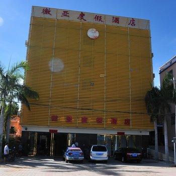 三亚凤凰微亚度假酒店