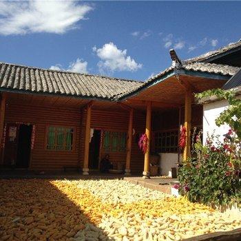 泸沽湖苏健学的家